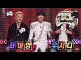 ENG SUB- Infinite Challenge