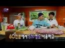 【TVPP】GDTaeyang(BIGBANG) - Taeyang's cooking, 지디53468양(빅뱅) - 태양의 요리 @ Infinite Challenge