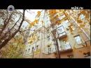 Москва гид: Дом на набережной