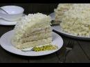 Итальянский Торт Мимоза ✧ Torta Mimosa ✧ Mimosa Italian Cake (English Subtitles)