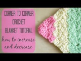 CROCHET How to crochet the corner to corner 'C2C' blanket  Bella Coco