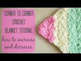 CROCHET How to crochet the corner to corner 'C2C' blanket  Bella Coco