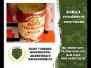Обзор тушенки Говядина тушеная высший сорт производства ООО Звениговский мясокомбинат