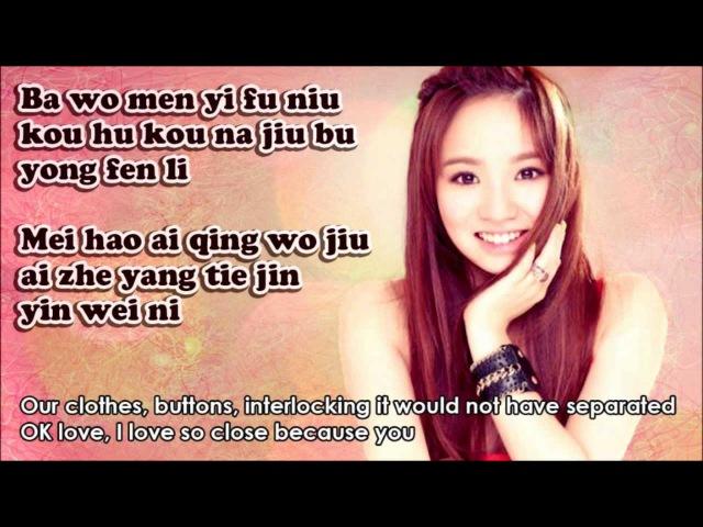 Fondant Garden OST: Ai Ni (Love You) 爱你 - Kimberley Chen 陳芳語 (PINYINENGLISH)