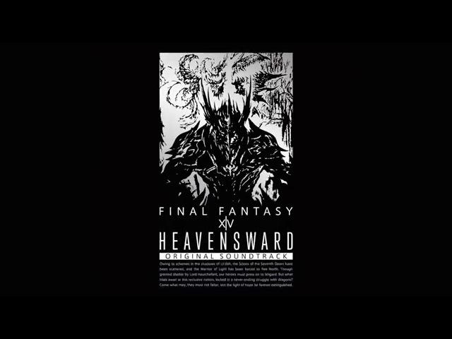 PS4 Final Fantasy XIV