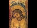 Распевы Супральского монастыря XVI в Днесь висит на древе с исоном Московского Патриархата