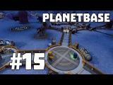 Planetbase #15