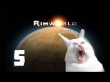 Прохождение Rimworld -5- Бешеный пленник