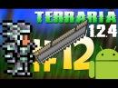Terraria ANDROID 1 2 4 12 С СТРИМА