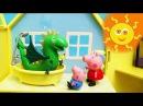 Peppa Pig Свинка Пеппа и ее семья Мультфильм для детей. Пеппа новая серия. Огоромный Динозавр
