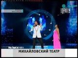 Анна Нетребко и Филипп Киркоров  La Voix (Кинофорум '11)