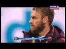Конец эфира Россия 2 Начало вещания Матч ТВ 1 11 2015 Моя Реконструкция
