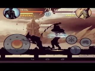 Shadow Fight 2 - СМЕШНОЙ МОНТАЖ. Бой с тенью 2 - FUNNY MONTAGE