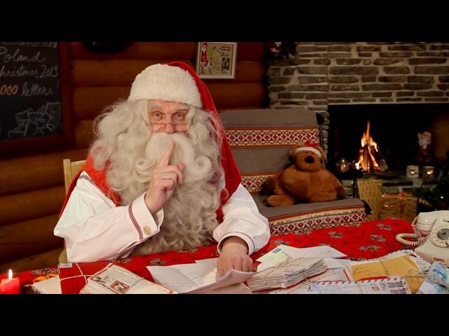 Message vidéo du Père Noël aux enfants - Laponie - Finlande - Rovaniemi