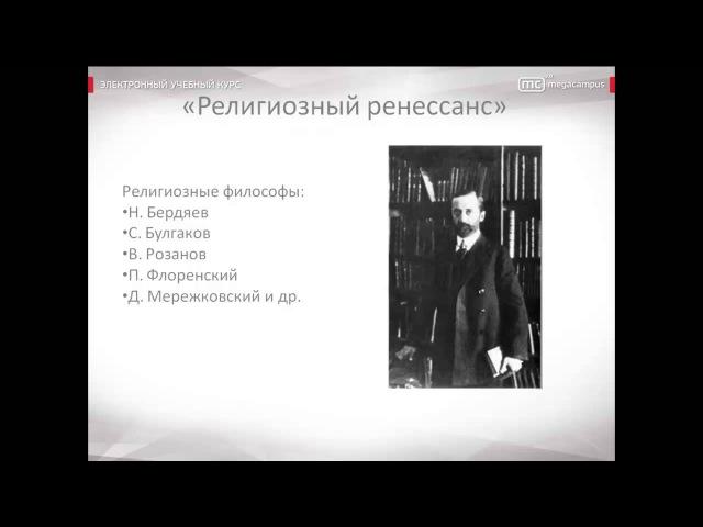 53 Литература конца 19 начала 20 веков