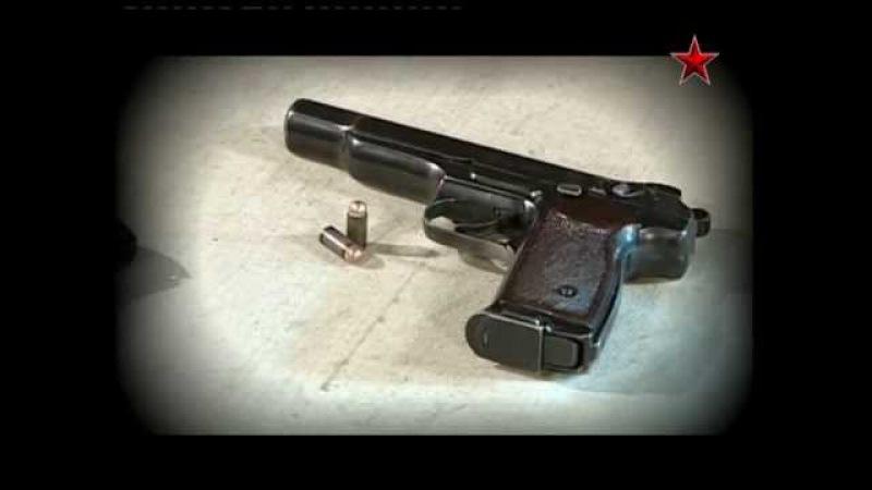 Отечественное стрелковое оружие. Фильм восьмой