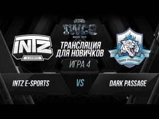 Трансляция для новичков: ITZ vs DP - Игра 4