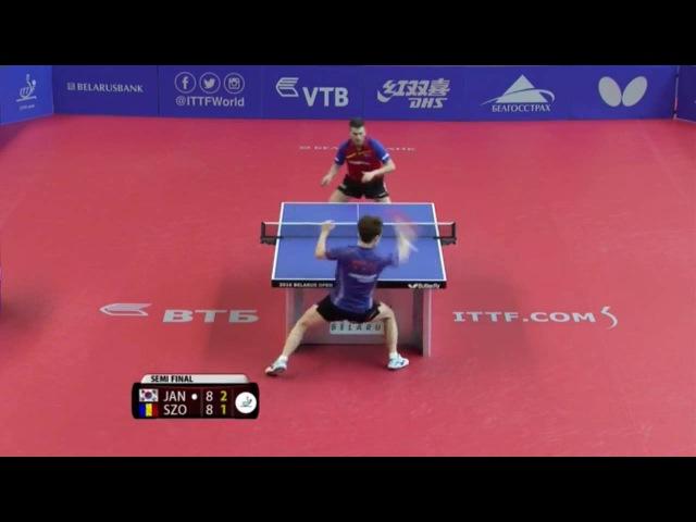 2016 Belarus Open Highlights: Jang Woojin vs Hunor Szocs (1/2)