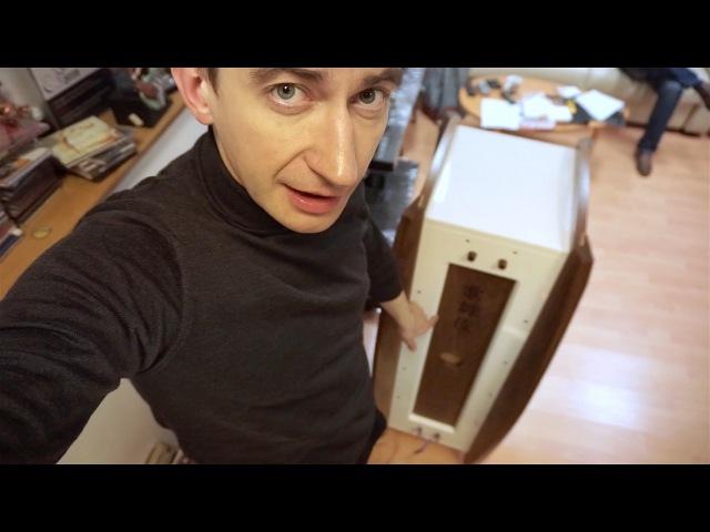 Уникальный агрегат: все три динамика работают на один рупор