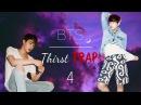 BTS VINES    Thirst Trap 4