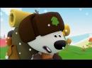 Ми ми мишки Экспедиция на север Серия 20 Новые мультики для детей