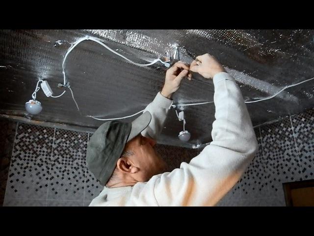 Монтаж диодных светильников на потолок ч.1