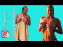 Анастасия Волочкова голая в купается в океане и бане