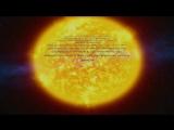 Солнце - звезда солнечной системы