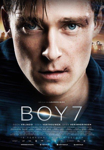 Номер семь (2015)