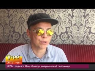 Интервью с Ильей Лагутенко в предверии фестиваля