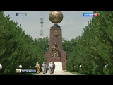Ислам Каримов - История жизни президента Узбекистана