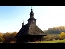 Karpatské drevené cerkvi