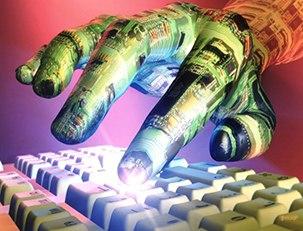 Компьютеры Бога