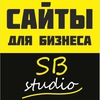 SB-Studio | веб-студия, создание, продвижение са