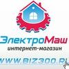 """Завод """"Электромаш"""""""