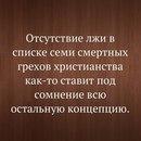 Мария Иванова фото #13