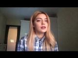 Видео из заявки Кати Кищук на кастинг в SEREBRO