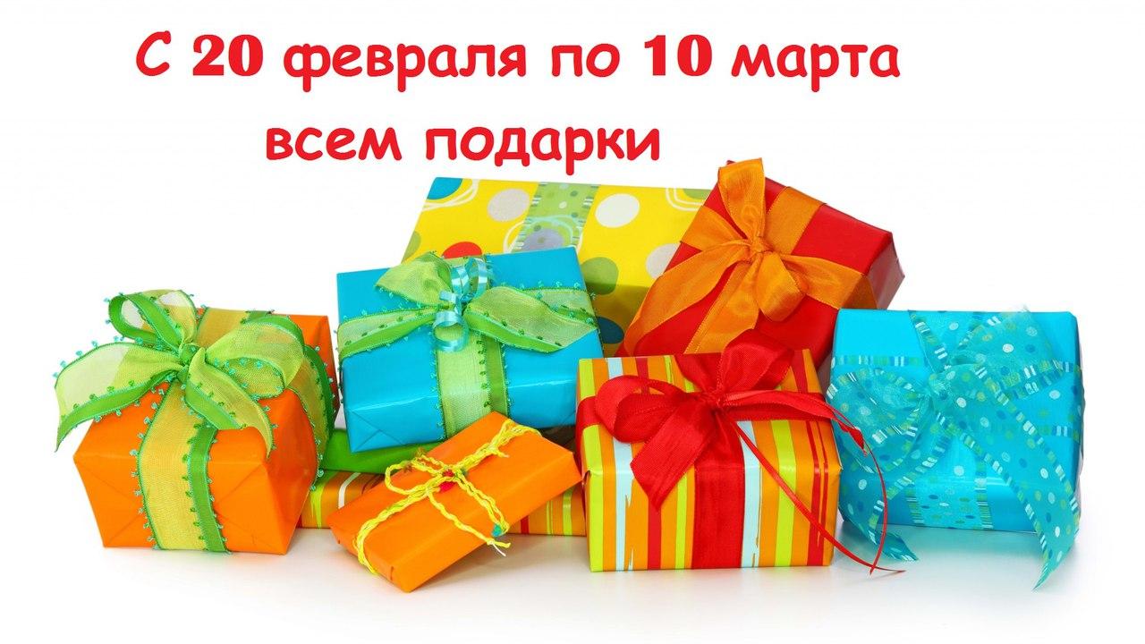 Большое прикольное поздравления с днем рождения