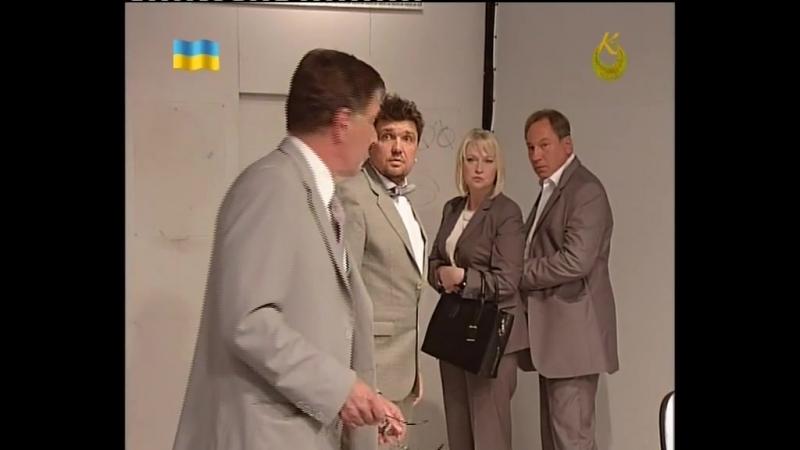 Метод Гронхольма (Молодий театр, м.Київ)