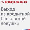 Юридические услуги. Кингисепп, Ивангород.
