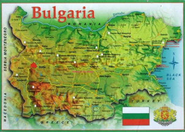 Балкан туроператор