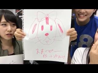 Showroom Majisuka Gakuen Special [2 August 2016]