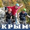 Школа альпинизма и скалолазания в Крыму, 2016