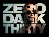 Фильм Цель номер один 2012 смотреть онлайн бесплатно