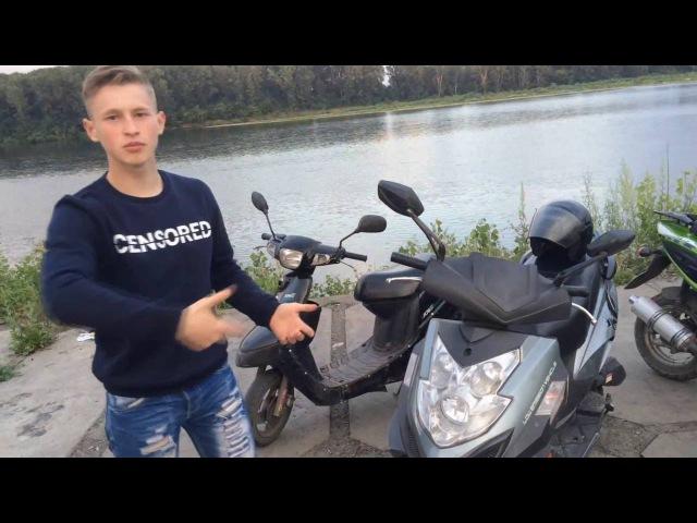 Обзор скутера Racer Stells _ 80сс 1 » Freewka.com - Смотреть онлайн в хорощем качестве