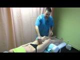 Массаж боль в ногах Киев Центр Михаил Гузь