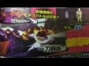 Naruto Ultimate Ninja Storm 4 Road to Boruto Scan - Naruto x Sasuke vs Momoshiki Boss Fight