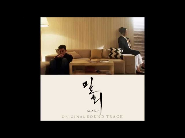 Secret Love Affair OST - Four Hands