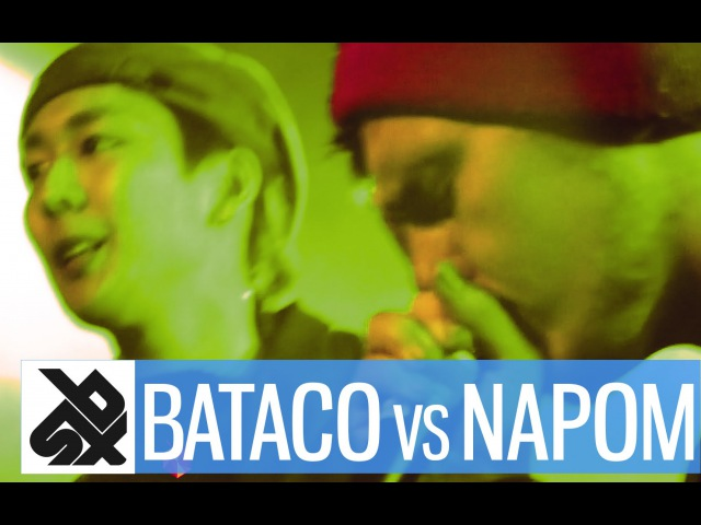 BATACO vs NaPoM | Grand Beatbox 7 TO SMOKE Battle 2016 | Battle 14