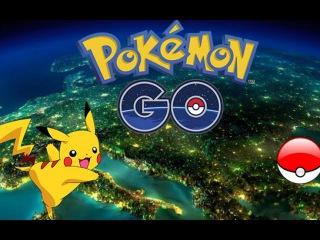 Pokemon GO: Как словить самых редких покемонов! Лучший сайт для поиска покемонов!